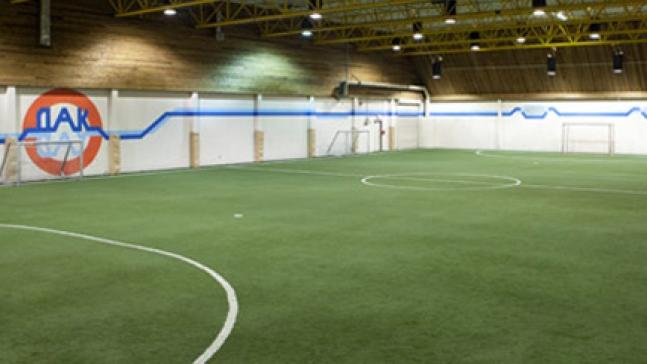 Indoor Sport Field The District Of Oak Bay